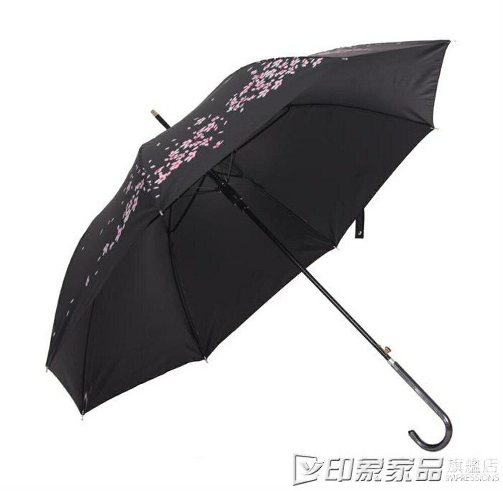 晴雨兩用創意自動長柄傘男女防曬傘防紫外線學生黑膠傘遮太陽雨傘CY