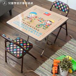 兒童學習折疊收納桌【JL精品工坊】餐桌 收納桌 休閒桌 拜拜桌 小吃桌 學習桌
