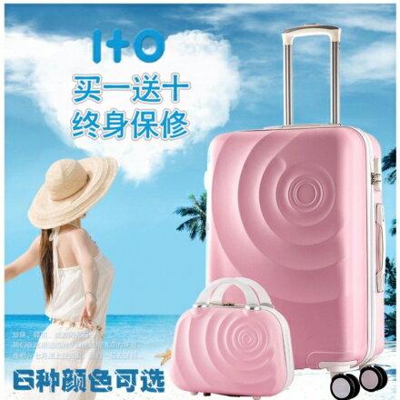 【ChenWorld】新款拉鏈子母拉桿箱萬向輪品牌行李箱女密碼箱20寸子母箱(子母箱 旅行箱 化妝箱)