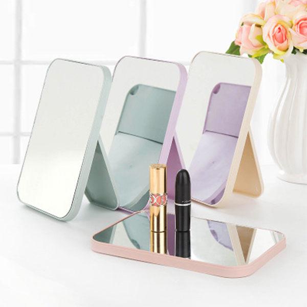 長方形桌鏡折疊化妝鏡方便收納攜帶四色【庫奇小舖】