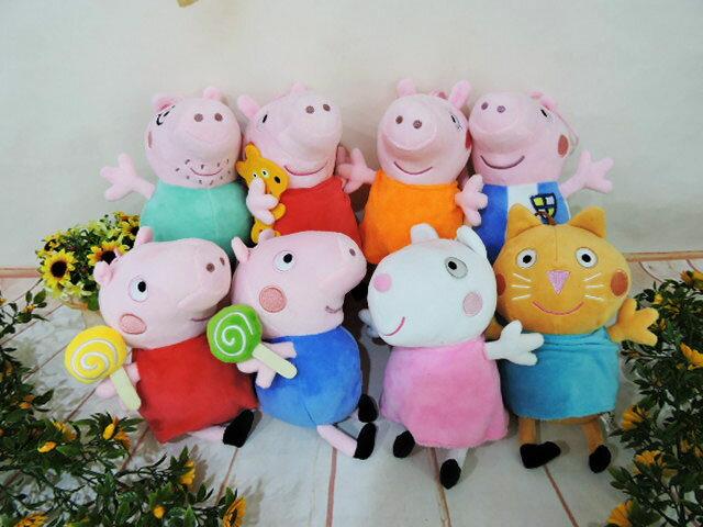 ~*MY 71*~  絨毛娃娃 6吋 粉紅豬小妹+好朋友 可愛 玩偶 佩佩 喬治 豬爸爸 豬媽媽 蘇西羊 凱帝貓 兒童 玩具 禮物