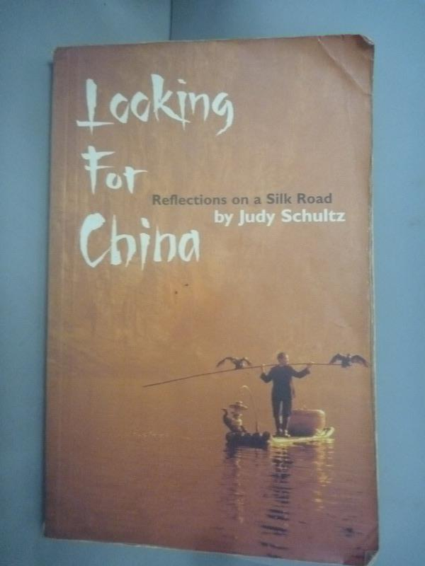 ~書寶 書T2/地理_HHA~Looking for China: Reflections