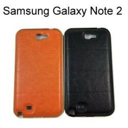 金屬邊框皮紋背蓋保護殼 Samsung Galaxy Note 2 N7100