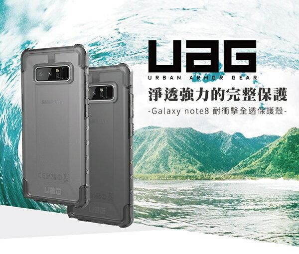 思Note8-耐衝擊全透保護殼三星Samsung手機保護殼手機套生日禮物自拍神器出國