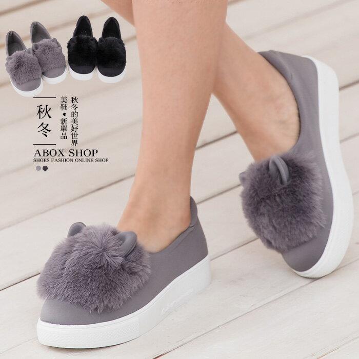 格子舖*【AA355】日韓系嚴選 超卡哇伊保暖絨毛貓耳朵造型 時尚太空綿3CM包鞋 懶人鞋 2色 0