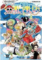 航海王漫畫書推薦到ONE PIECE航海王 91就在樂天書城推薦航海王漫畫書