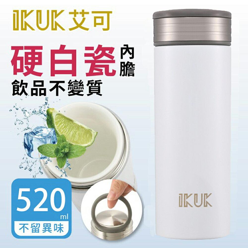 最便宜網路量販店 ☆加碼送保暖衣 IKUK艾可 真空雙層內陶瓷保溫杯大好提520ml 雪霧白 IKHI-520WT