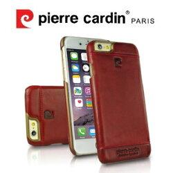 [ iPhone6/6S Plus ] Pierre Cardin法國皮爾卡登5.5吋高級牛皮品牌經典不敗款真皮手機殼/保護殼 紅色