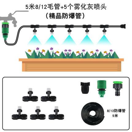 噴灌噴頭 霧化噴淋微噴頭噴霧器自動澆水澆花神器工地防塵降溫灌溉噴灌系統