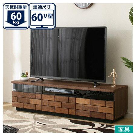 宜得利家居:◎歐風磚牆造型電視櫃BLORICK2150BNITORI宜得利家居