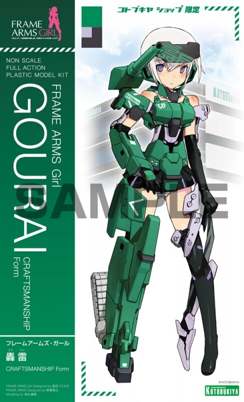 ◆時光殺手玩具館◆ 現貨 組裝模型 模型 壽屋FAG FRAME ARMS GIRL 轟雷 壽屋娘Ver. 2016展覽限定版