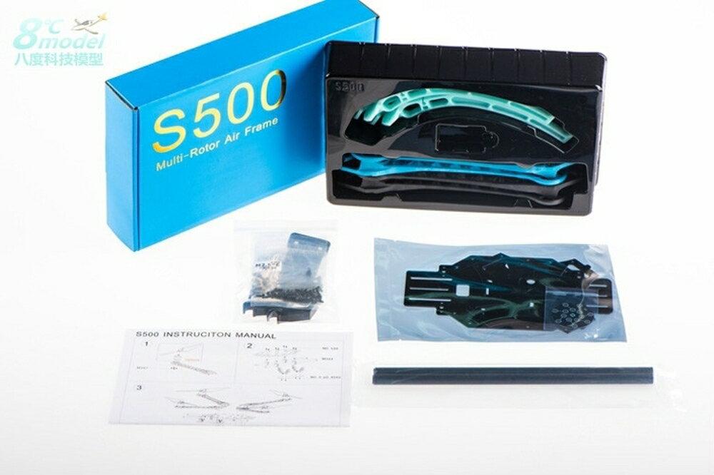 無人機配件 F450升級版FPV航拍載機上翹超硬機臂S500 SK500四軸機架無人機 領券下定更優惠