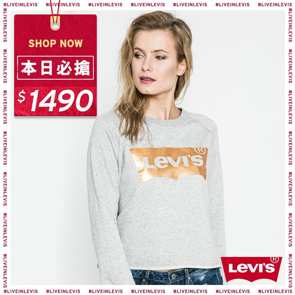 Levis 短版大學T 女裝  /  復古金LOGO 0