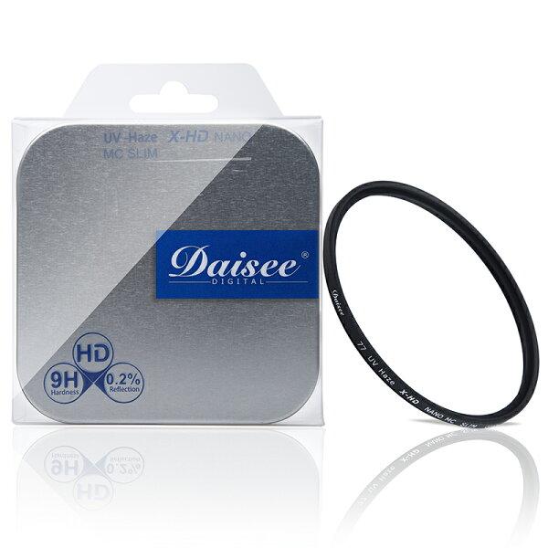 ◎相機專家◎DaiseeDMCSLIMX-HDUV-HAZE58mm超薄奈米抗刮防靜電保護鏡澄翰公司貨
