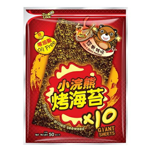 小浣熊 烤海苔(經典辣味-50g / 包) [大買家] 6