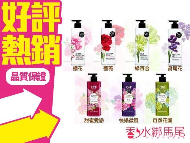 韓國 ON THE BODY 香水有機沐浴露 沐浴乳 沐浴精 900g 十款香味◐香水綁馬尾◐