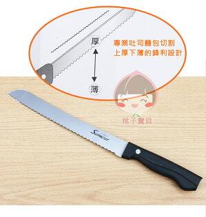 【日本ECHO】不鏽鋼波浪鋸齒麵包刀(刀刃長205mm)‧日本進口✿桃子寶貝✿
