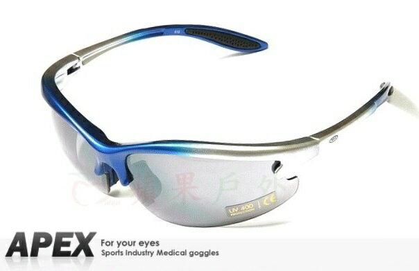 【【蘋果戶外】】APEX 610 藍銀 台製 polarized 抗UV400 寶麗來偏光鏡片 運動型太陽眼鏡 可加購近視鏡框 附原廠盒、擦拭布(袋)