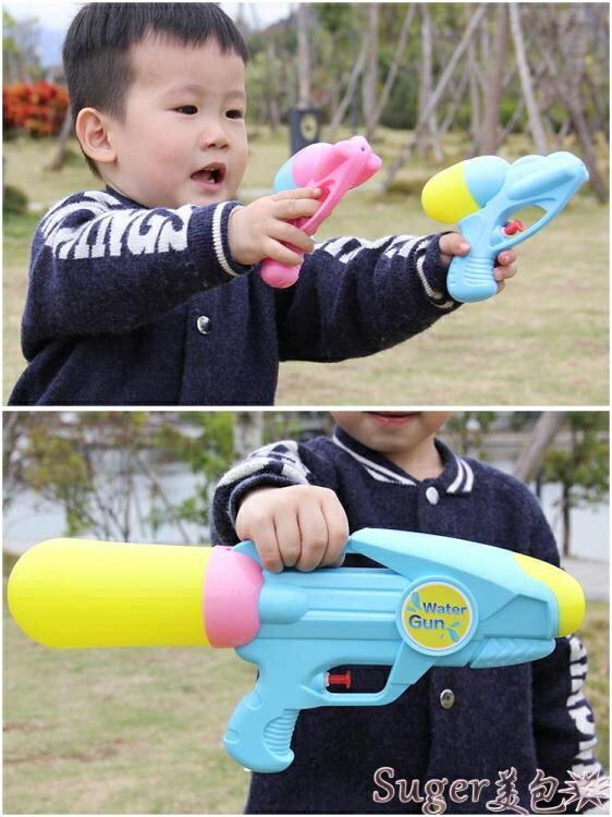 玩具水槍 兒童潑水節小號水槍寶寶小孩戲水呲水玩具男孩女孩滋水玩水噴水槍 【韓尚優品】