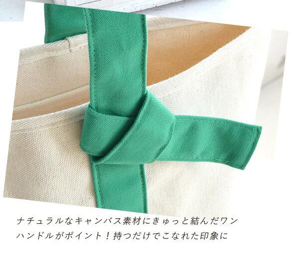 日本e-zakka / 簡約帆布手提包 / 21103-1900076 / 日本必買 代購 / 日本樂天直送(4500) 3