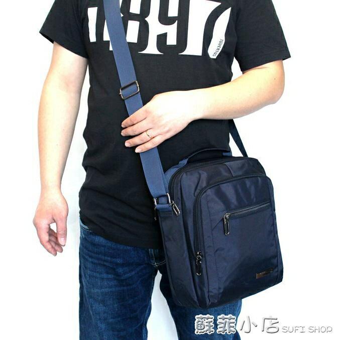 2020新款男士商務包包防水牛津帆布單肩斜跨手提背包旅游休閒