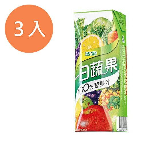 波蜜 一日蔬果100%蔬果汁 250ml (3入)/組