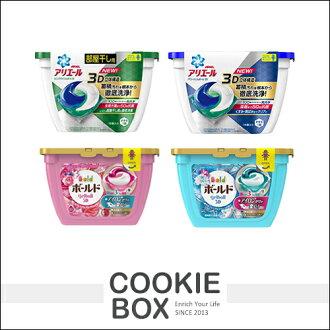 日本 P&G 寶僑 3D 雙色 洗衣膠球 18入 (盒) 洗衣球 消臭 除臭 淨白 花香 *餅乾盒子*