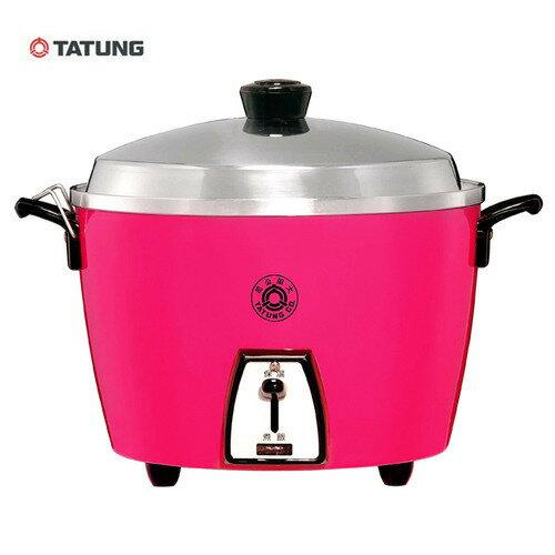 ?皇宮電器? 大同10人份電鍋 TAC-10L-(DI) 桃色外蓋、內蓋、蒸盤、內鍋都是食用級的304不鏽鋼材質喔~~