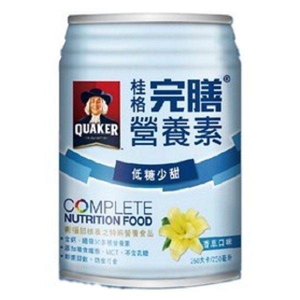 桂格完膳營養素 香草 低糖少甜 250ml*24罐/箱◆德瑞健康家◆