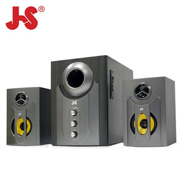 JT3C:【最高折$350】全新品JS淇譽JY3002BT三件式重低音喇叭