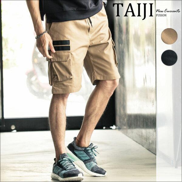重磅工作短褲‧美式街頭側邊條紋雙口袋重磅工裝工作短褲‧二色【NC1187203A】-TAIJI-