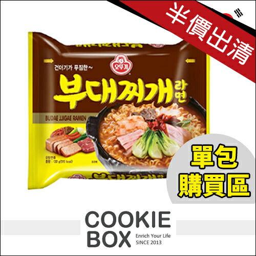 【即期品2017/3/8到期】 韓國 ottogi 不倒翁部隊鍋 Q拉麵 最新 單包 130g *餅乾盒子*
