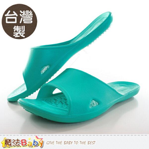 室內拖鞋 台灣製成人男款舒適室內拖鞋(2雙一組) 魔法Baby~sd0012