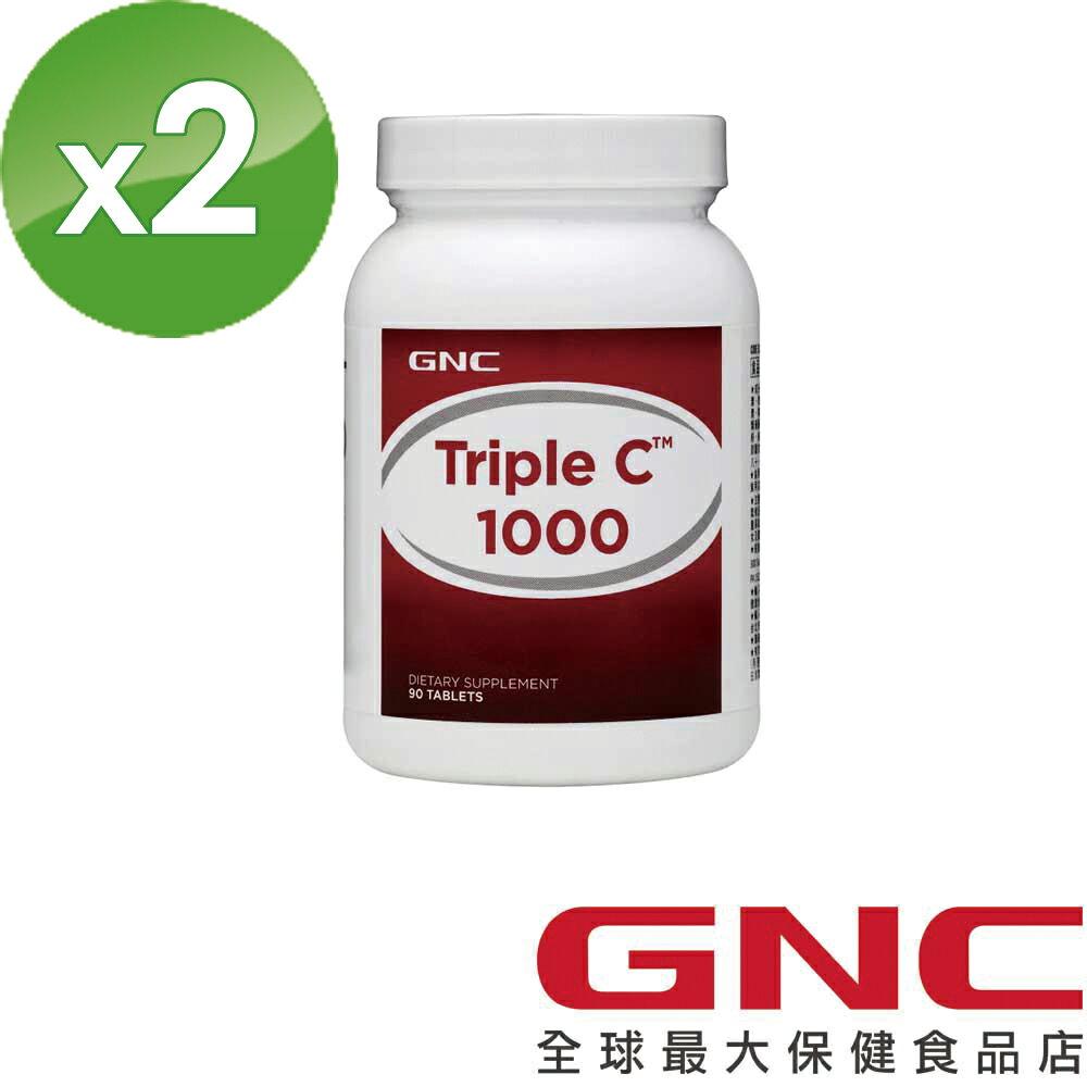 【GNC獨家販售 75折】三效維生素C1000食品錠90錠 x2