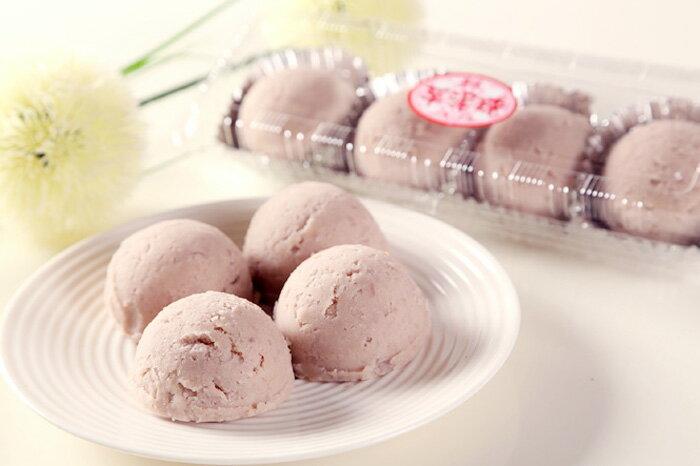 【球哥奶酪組】草莓奶酪2盒裝(每盒4杯大杯裝) 送2盒芋泥球 2