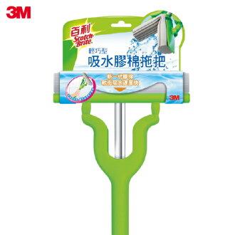 【3M】 FM-24L百利輕巧型吸水膠棉拖把-New