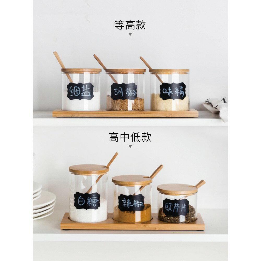 摩登主婦玻璃調味罐鹽罐套裝廚房調料罐調味盒玻璃料理鹽罐組合裝 艾琴海小屋