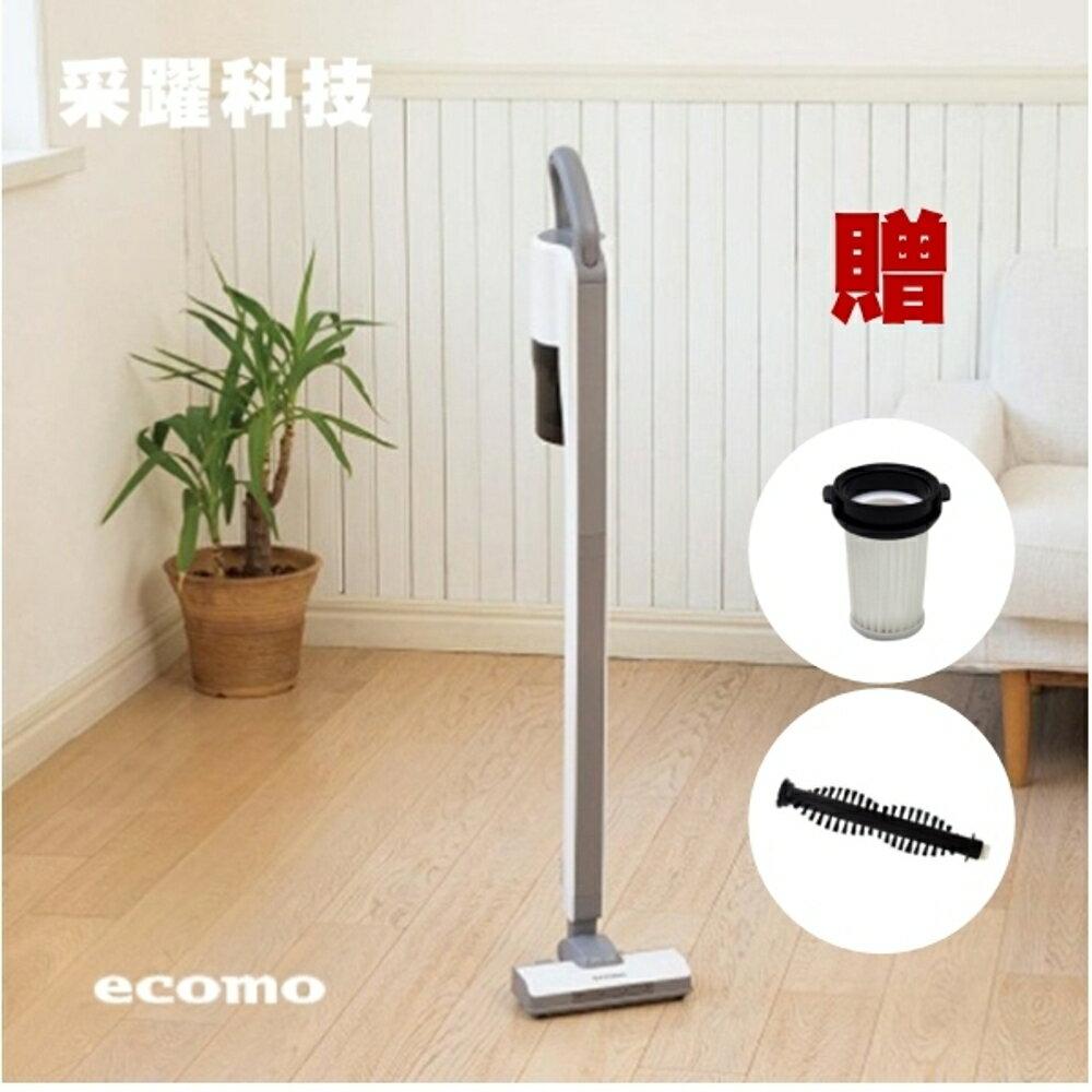 【贈專用毛刷及集塵盒】ECOMO ecomo AIM-SC200 無線 吸塵器 充電式 旋轉刷頭 超長續電 強力 LED指示燈