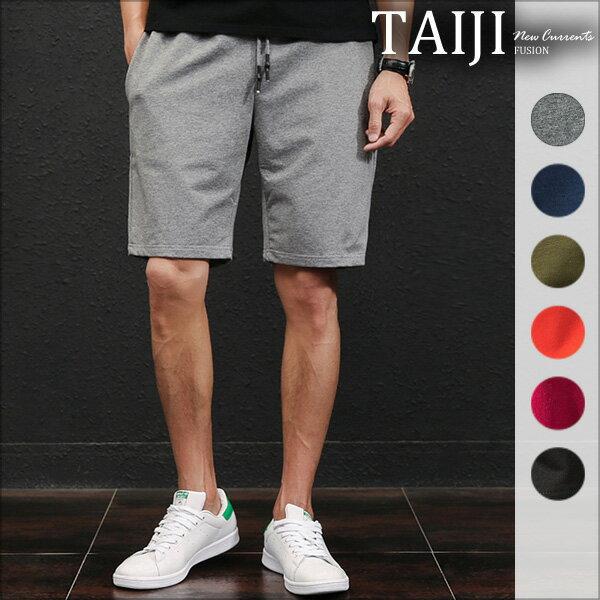 大尺碼短褲‧素色無印鬆緊抽繩休閒短褲‧六色‧加大尺碼【NTJBPDK002】-TAIJI-