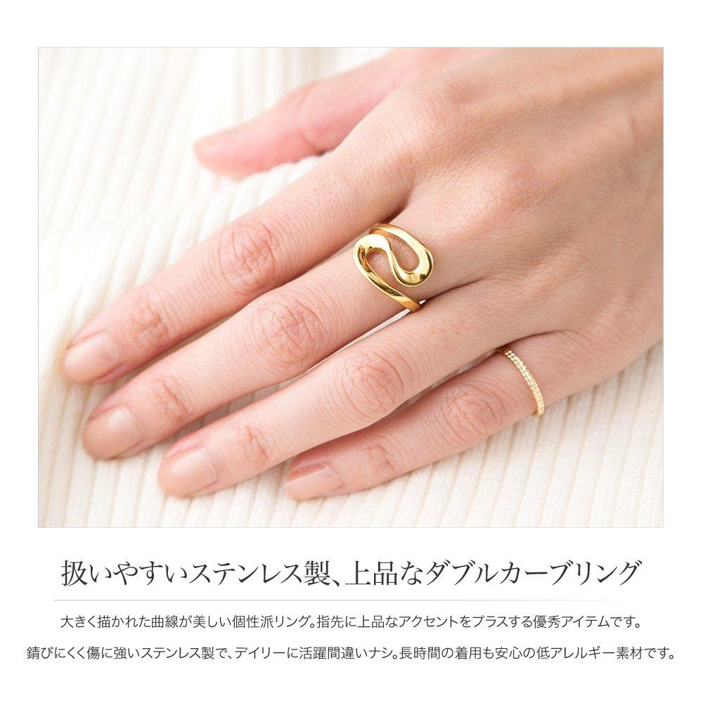 日本CREAM DOT  /  リング 指輪 ステンレス製 低アレルギー レディース 大きいサイズ 9号 12号 15号 17号 カーブリング ファッションリング 大人カジュアル シンプル ゴールド シルバー ピンクゴールド  /  a03643  /  日本必買 日本樂天直送(1790) 1