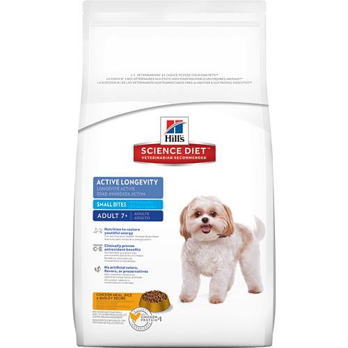 Hill's 希爾思 7歲以上成犬 活力長壽 小顆粒 雞肉+米+大麥 2KG/2公斤