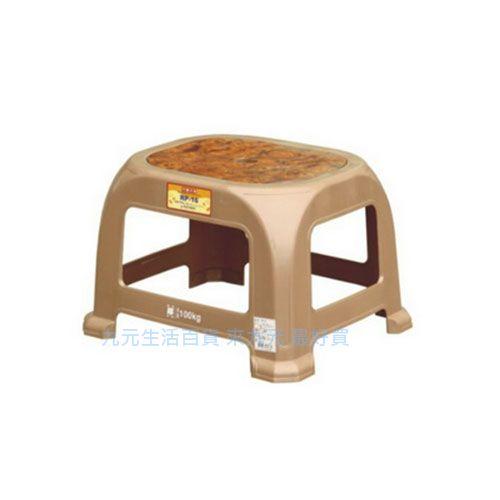 【九元生活百貨】聯府 RP-16 中唐木椅25cm 兒童椅 塑膠椅 RP16