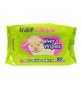 好清淨純水濕巾(純水)86抽綠『121婦嬰用品館』