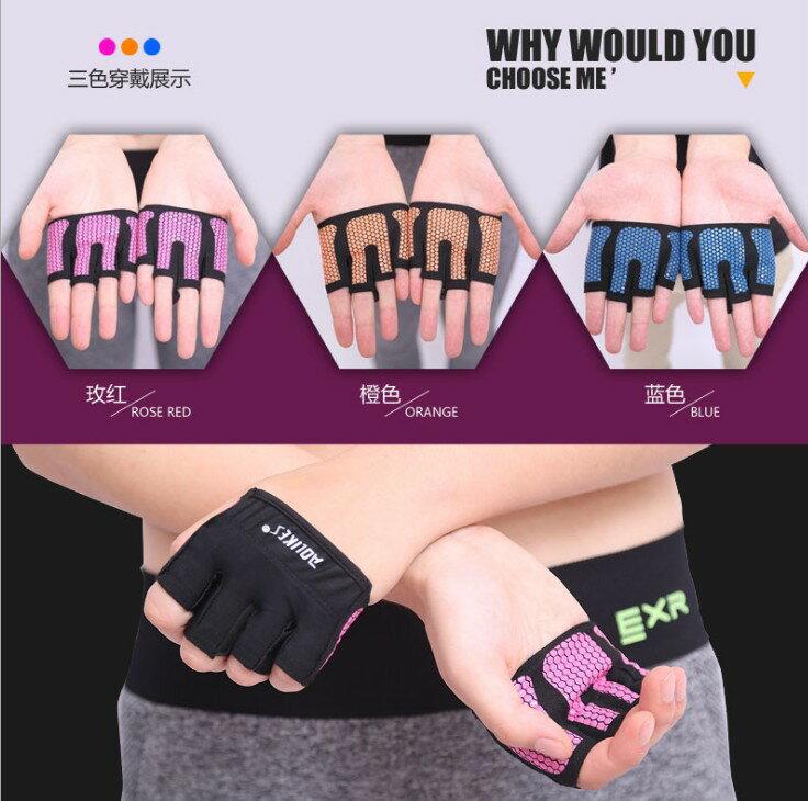 手套 4指 健身手套 防滑 啞鈴 重量訓練 自行車 腳踏車 手套 拳擊 單槓