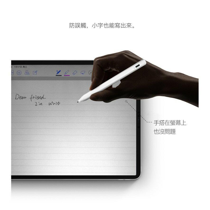 SwitchEasy Pencil Plus Apple Pencil 2 蘋果筆 iPad pro Pencil 6