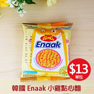 《加軒》韓國Enaak小雞點心麵(單包)