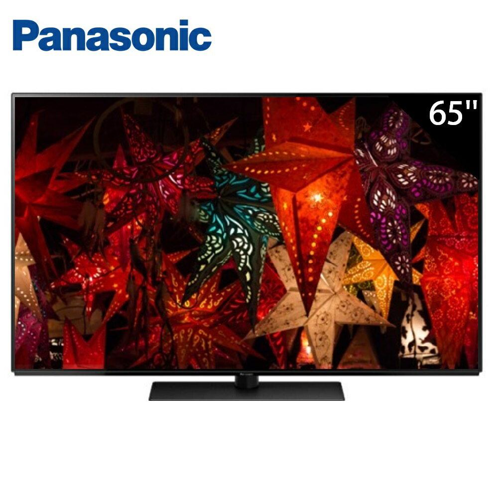 ★贈5大好禮【Panasonic國際牌】65型4K OLED 連網日本製電視TH-65FZ950W (含運費 / 6期0利率) 0