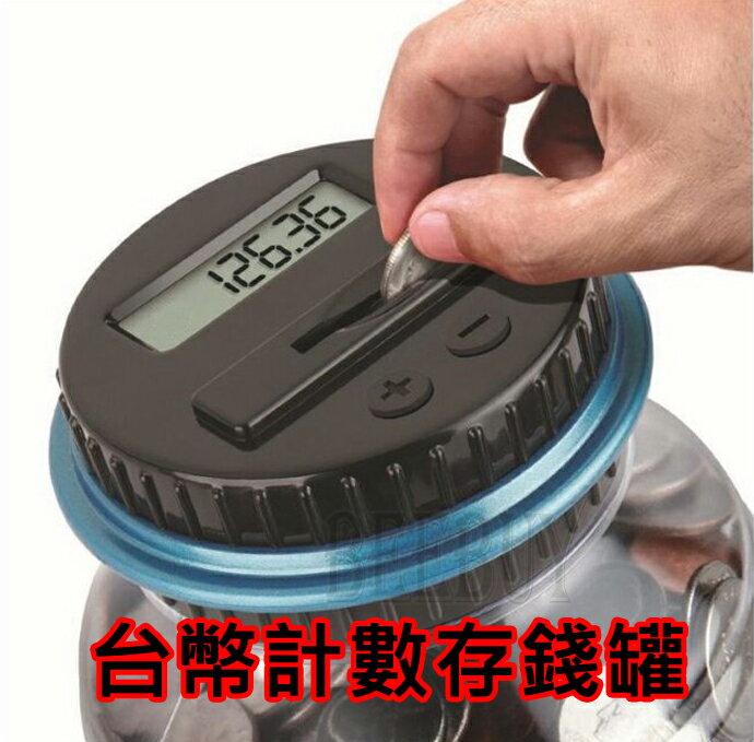 電子智能存錢筒 電子計數 儲蓄罐 專為台幣訂製款 投幣式 計數 智能理財儲蓄罐 智能記憶 電子自動計算存錢筒 可辨識台幣50 10 5 1台灣版本