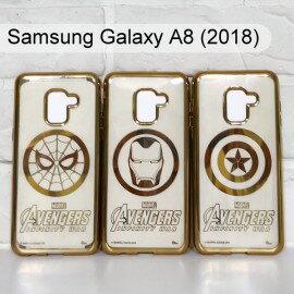 漫威 復仇者電鍍軟殼 Samsung Galaxy A8 (2018) 5.6吋 蜘蛛人 鋼鐵人 美國隊長【Marvel 正版】