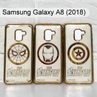 Marvel 手機殼與吊飾推薦到漫威 復仇者電鍍軟殼 Samsung Galaxy A8 (2018) 5.6吋 蜘蛛人 鋼鐵人 美國隊長【Marvel 正版】就在利奇通訊推薦Marvel 手機殼與吊飾